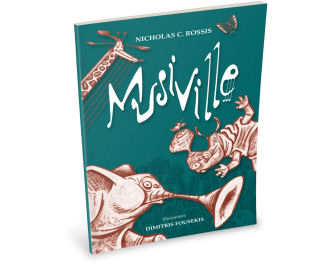 Musiville | Istomedia publishing