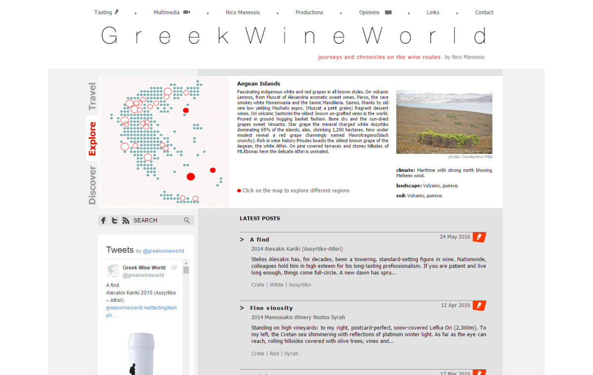 Greek Wine World by Nico Manessis